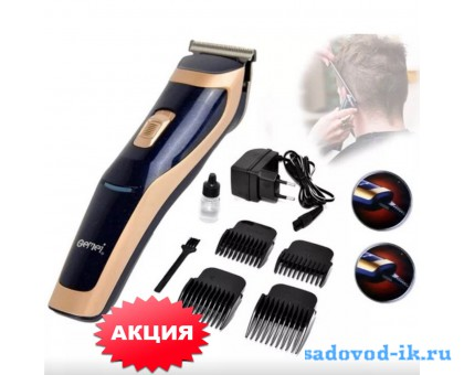 Машинка для стрижки волос Gemei GM-6005