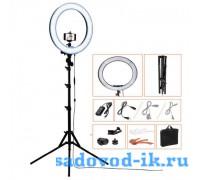 Селфи-лампа на штативе (26 см)