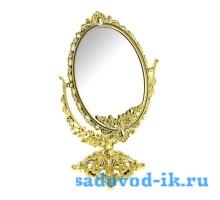 Зеркало ажурное двухстороннее овальное с увеличением (17х24)