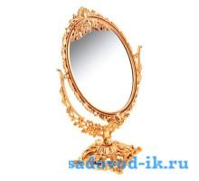 Зеркало ажурное двухстороннее овальное с увеличением (16х21,5)