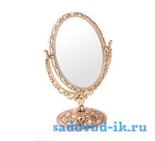 Зеркало ажурное двухстороннее овальное с увеличением (12,5х18)