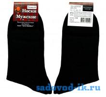 Мужские носки ВУ Ногинка C30 хлопок чёрные гладкие