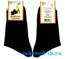 Мужские носки ВУ Elegant C-1 хлопок чёрные гладкие