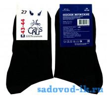 Мужские носки ВУ Chaus felis 711 хлопок чёрные гладкие