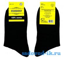 Мужские носки ВУ Elegant C-11 хлопок чёрные гладкие