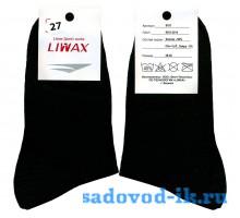 Мужские носки ВУ Liwax 6101 хлопок чёрные гладкие