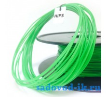 Пластик Hips для 3д-принтера (катушка)