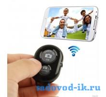 Bluetooth кнопка