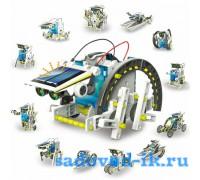 Конструктор роботов Solar robot kit 13 в 1