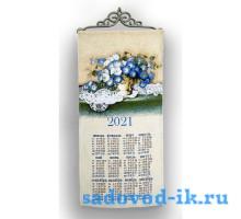 """Календарь из гобелена """"2021 Букет"""" (33х70)"""