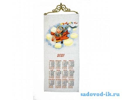 """Календарь из гобелена """"2021 Счастливого полета!"""" (33х70)"""