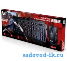 Игровой набор Smartbuy Rush Shotgun SBC-307728(клавиатура, мышь, коврик)