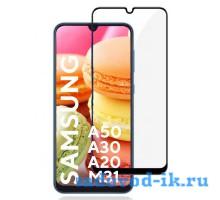 Защитное стекло 9D Samsung Galaxy A20/A30/A30s/A40s/A50/A50s/M30/M30s/M21/M31 (комплект 5 штук)