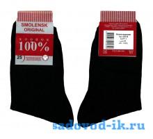Мужские носки ВУ Smolensk Original C97-B хлопок чёрные гладкие (10 пар)