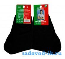 Мужские носки ВУ Белорусские M-010 чёрные хлопок (10 пар)