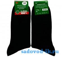 Мужские носки ВУ Белорусские Б1 хлопок чёрные гладкие (10 пар)