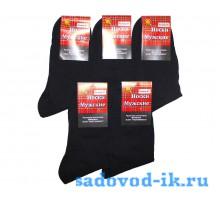 Мужские носки ВУ Ногинка C27 хлопок чёрные гладкие (10 пар)