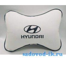 Подушка на подголовник Hyundai (белая)