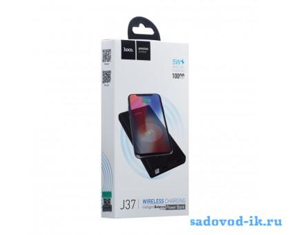 """Портативный аккумулятор """"J37 Wisdom"""" 10000mAh с беспроводной зарядкой и двумя USB 2A портами и LED дисплеем"""