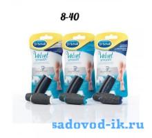 Scholl Сменные роликовые насадки средней жёсткости Wet&Dry