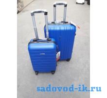 Комплект чемоданов