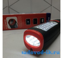 Светодиодный многофункциональный фонарь Working Lighit (Model:PE-37)