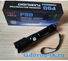 Сверхяркий аккумуляторный фонарик BL-8970-P90