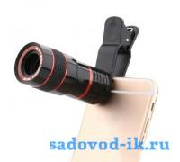 Объектив для смартфона Smart zoom-8x