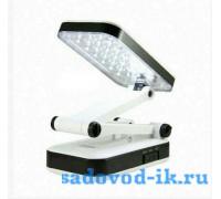 Светодиодная настольная лампа 24 Led