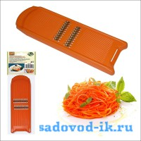 Терка-шинковка для корейской морковки