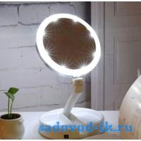 Складное зеркало с подсветкой и органайзером My Foldaway Mirror
