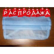 Маска защитная всего 3 рубля