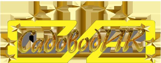 """Садоводик - Интернет-магазин самых популярных товаров торгового центра """"Садовод"""""""